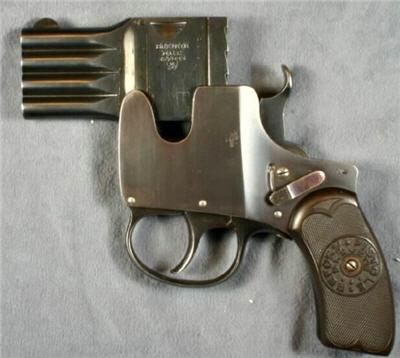 أغرب انواع الأسلحة في العالم