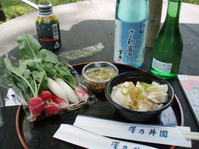 SAKE, KIMONO, and TABI: Summer Sake!