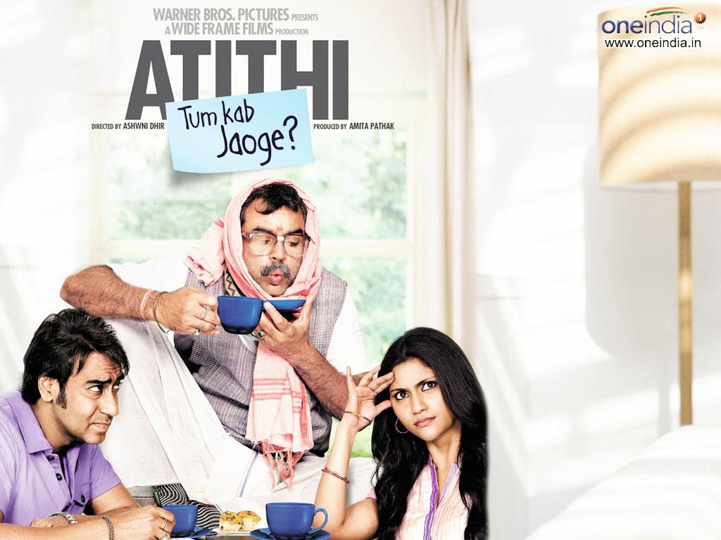 The Runaway = Atithi.