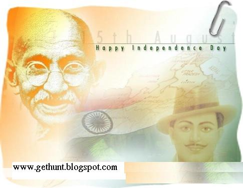 Free Download  (Desh Bhakti Geet) Independence Day Special Hindi Movie mp3 Songs