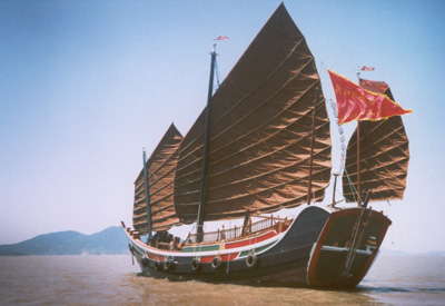 Chinese Junk Project: Researching the Junk Ship: Images ...