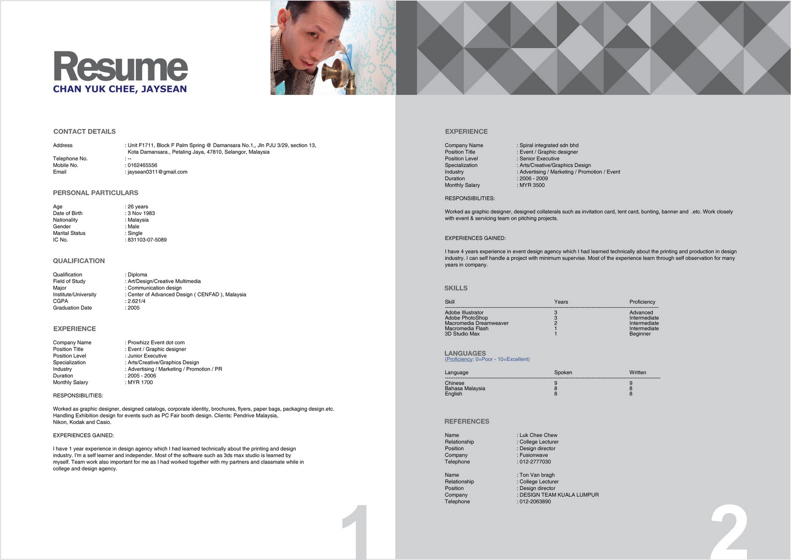 latest cv format tk latest resume format latest cv format 25 04 2017
