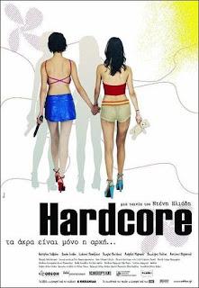 hardcore illiadis aff Hardcore film izle +18