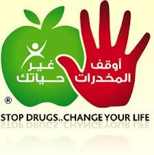حملة حمايه
