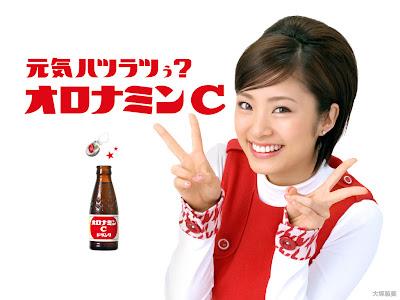 上戸彩 , Ueto Aya