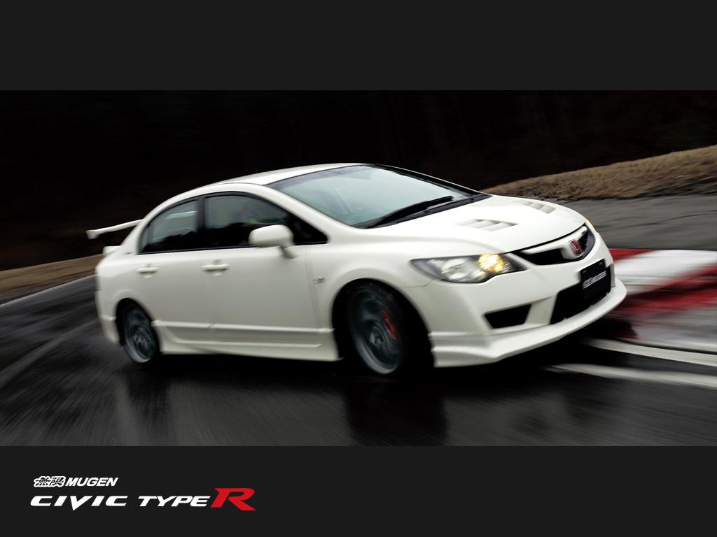 http://2.bp.blogspot.com/_yd-ODGQ3Ivo/TBqLH9l6VCI/AAAAAAAAAik/CVDrYVAz554/s1600/Honda_Civic_Type-R_1024_498f3bd0db971.jpg