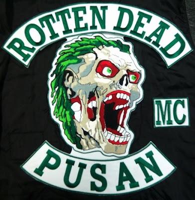 Rotten Dead Pool | Party Invitations Ideas