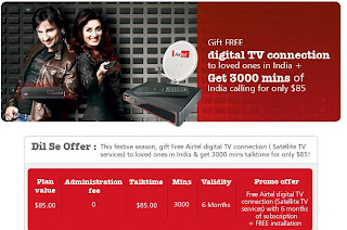 airtel call home call india