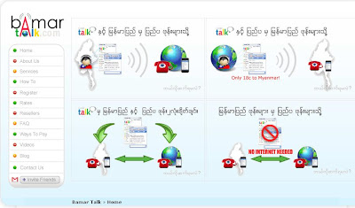 Cheap Calls to Myanmar