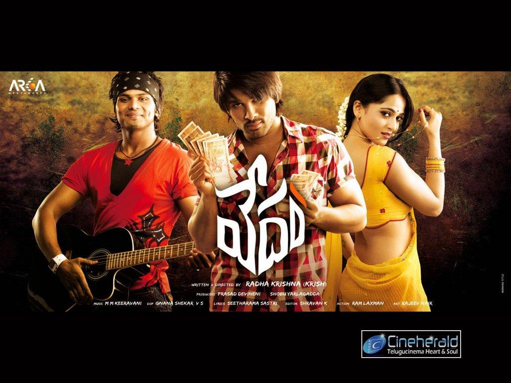 free online telugu movies