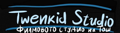 Twenkid Studio