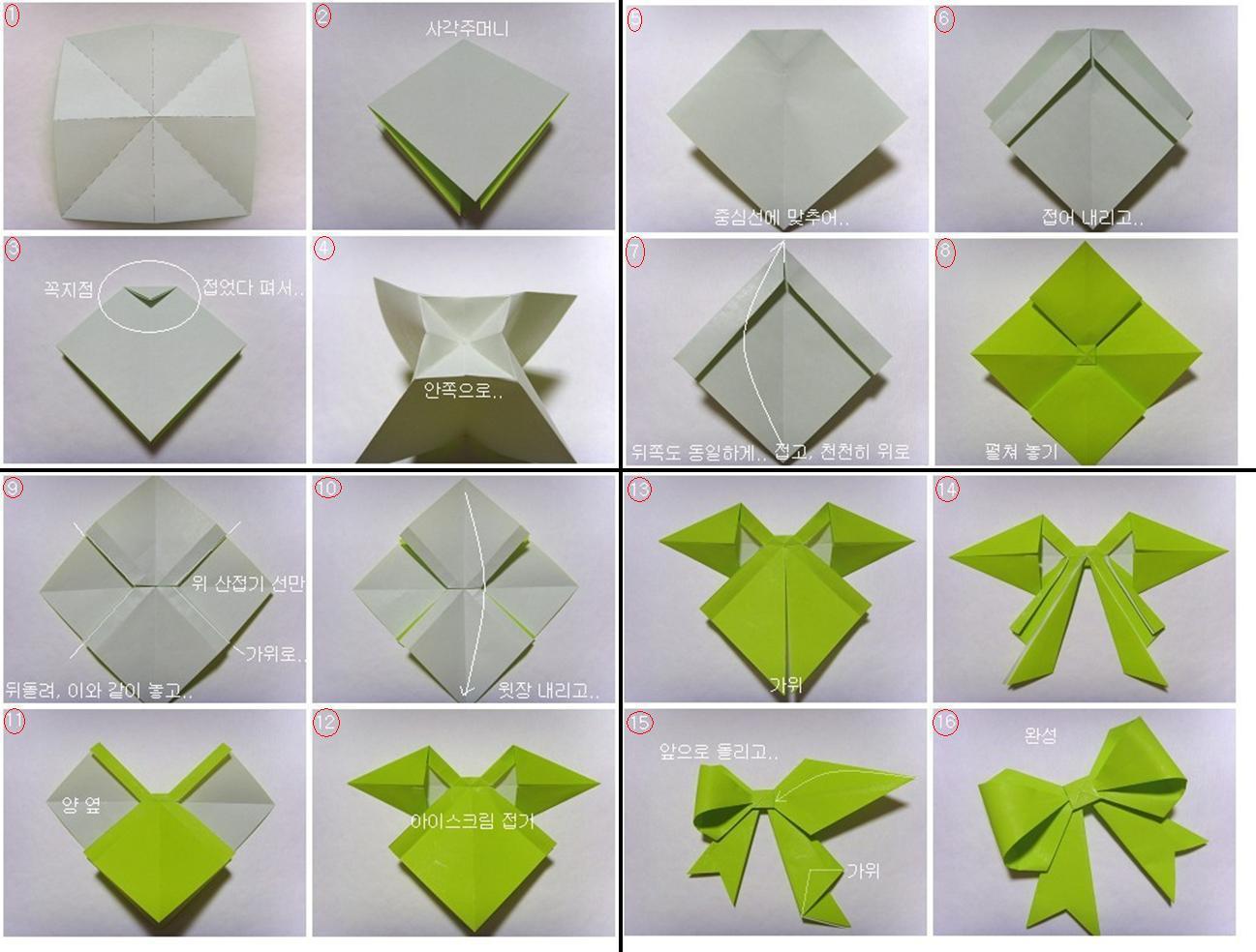 Карета оригами своими руками