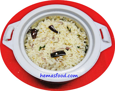 Carom Seed Rice