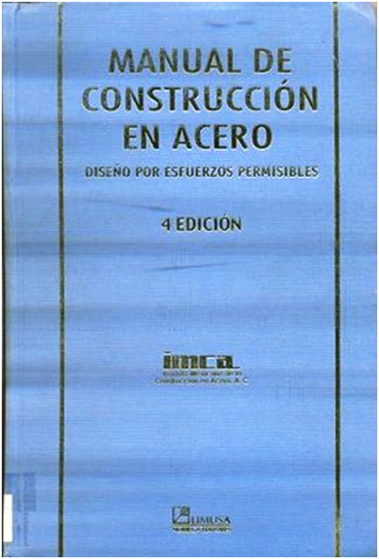 Rincon de diego manual de construccion en acero for Manual de diseno y construccion de albercas pdf