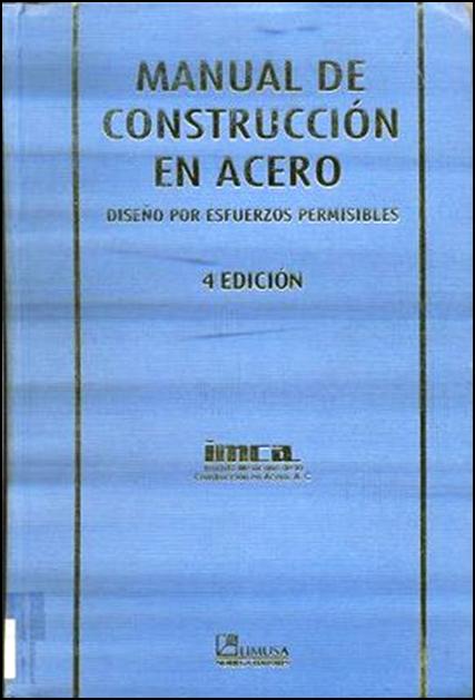 Rincon de diego manual de construccion en acero for Manual de diseno y construccion de albercas pdf