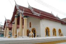 Wat Mai Chanthraram