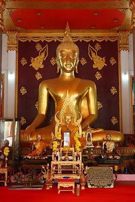 Wat Mani Sathit Kapitharam