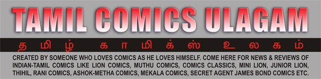 Tamil Comics Ulagam -   