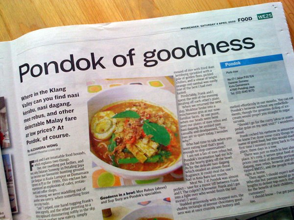 Pondok Cafe Dataran Sunway Kota Damansara Pondok of goodness on The Star Newspaper 4 April 2009