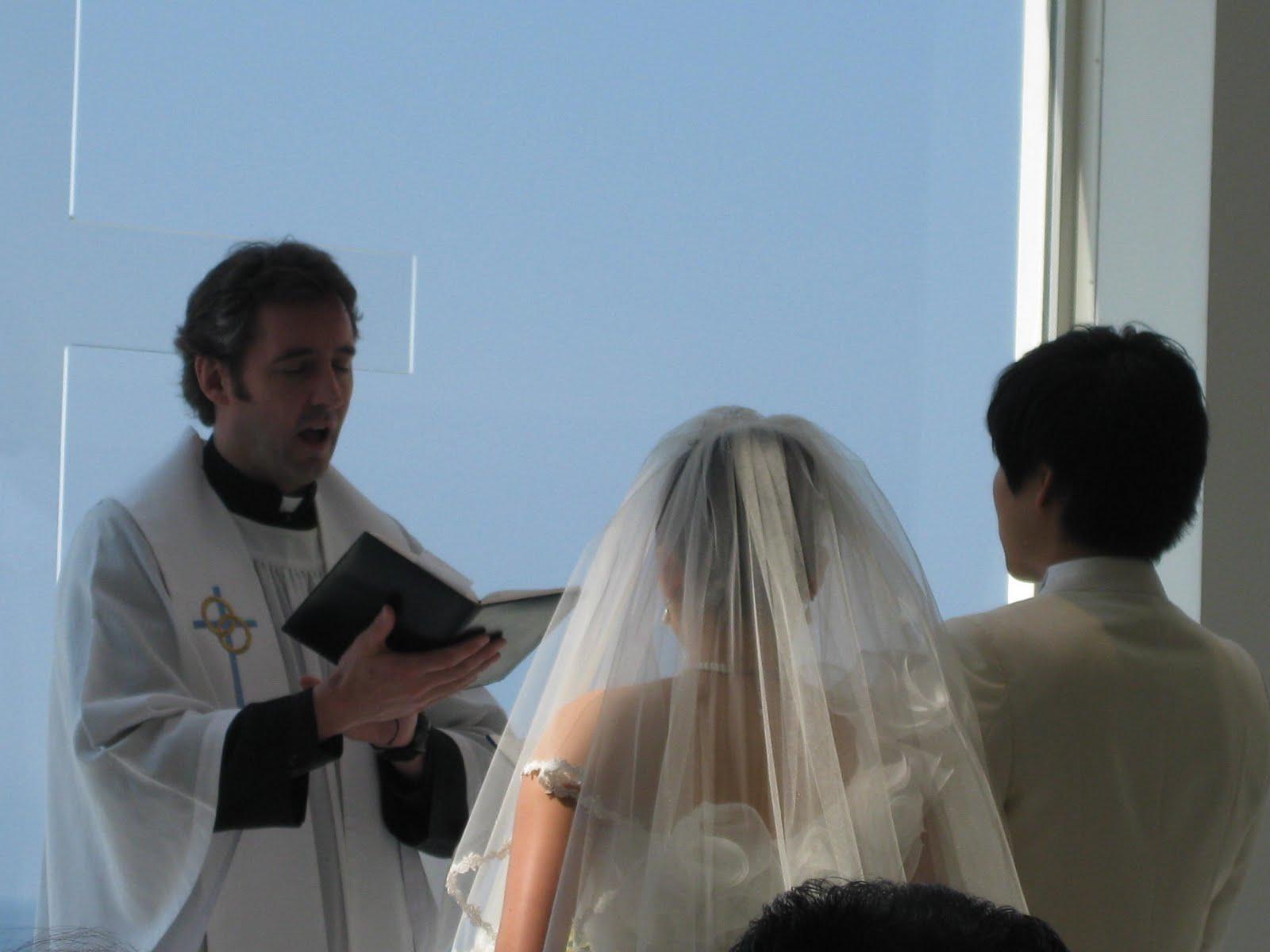 Attending a Japanese Wedding
