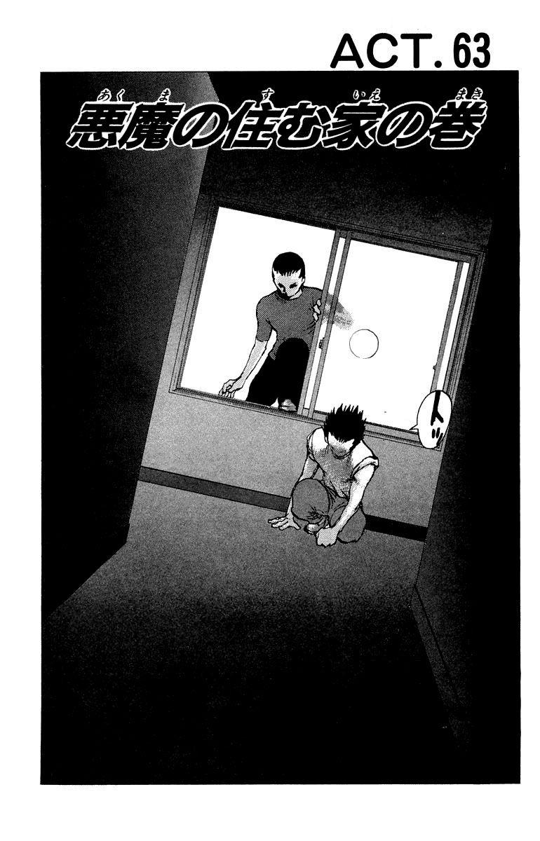 Angel Densetsu chap 63 - Trang 3
