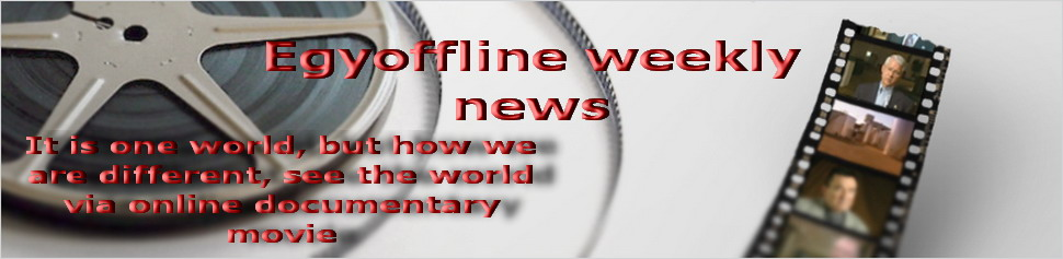 egyoffline weekly news
