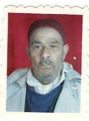 عمي محمود