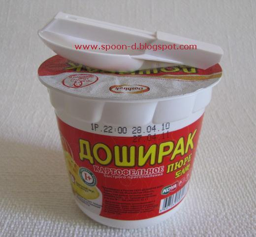 Размеры компактной складной Ложки Spoon-D позволяют размещать её и на платинке стакана.
