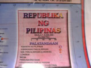Ang mapang politikal ng Pilipinas.