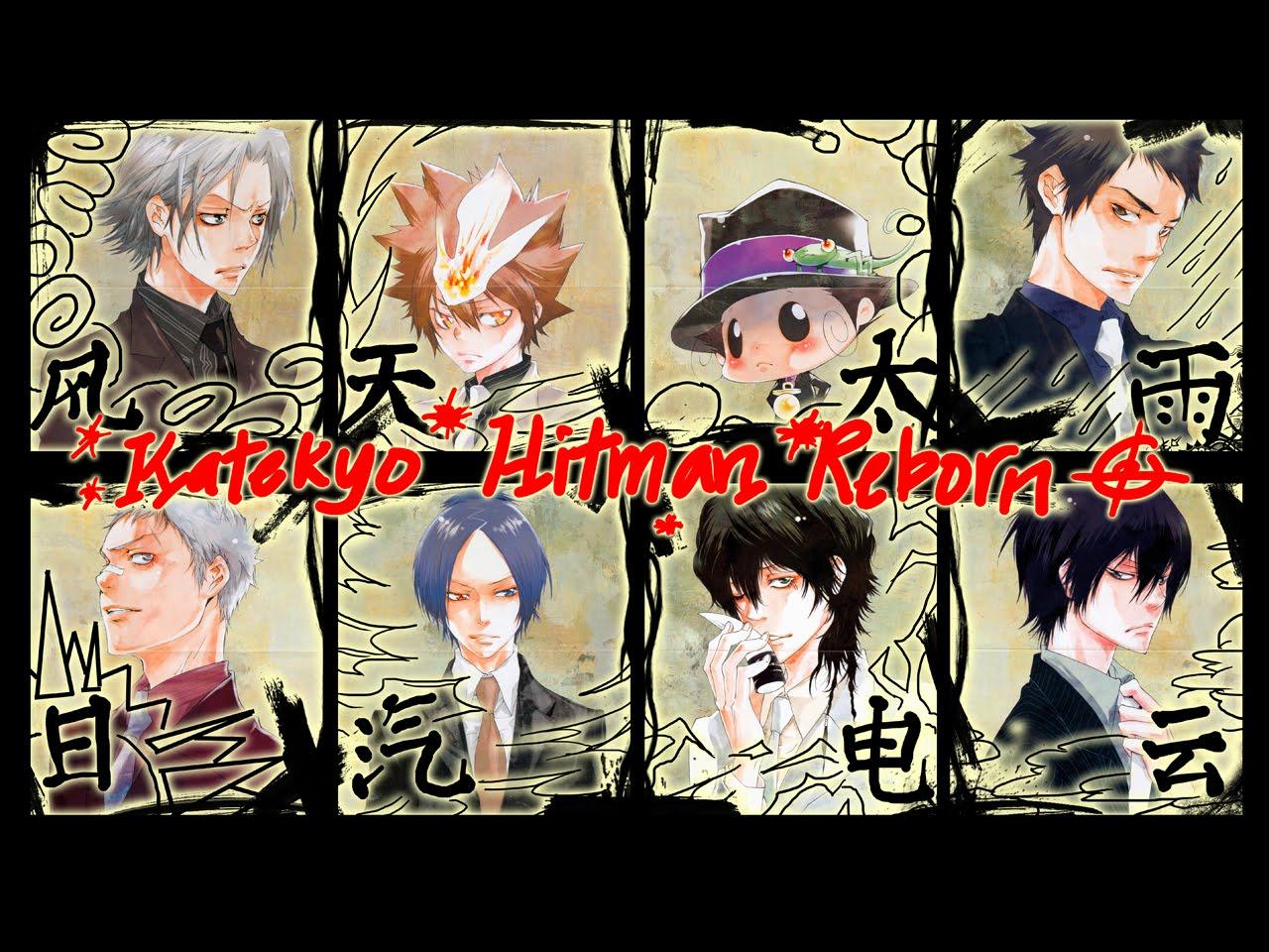 Katekyo Hitman Reborn cosplay