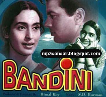 Download old hinid movie songs