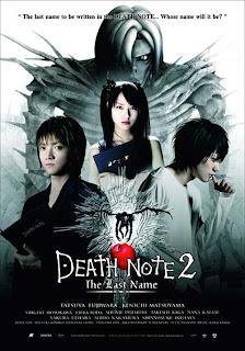 حصرياً: فيلم الأكشن والجريمة Death.Note.TheLast.Name2006