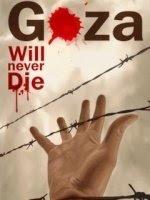 ~Save Gaza~