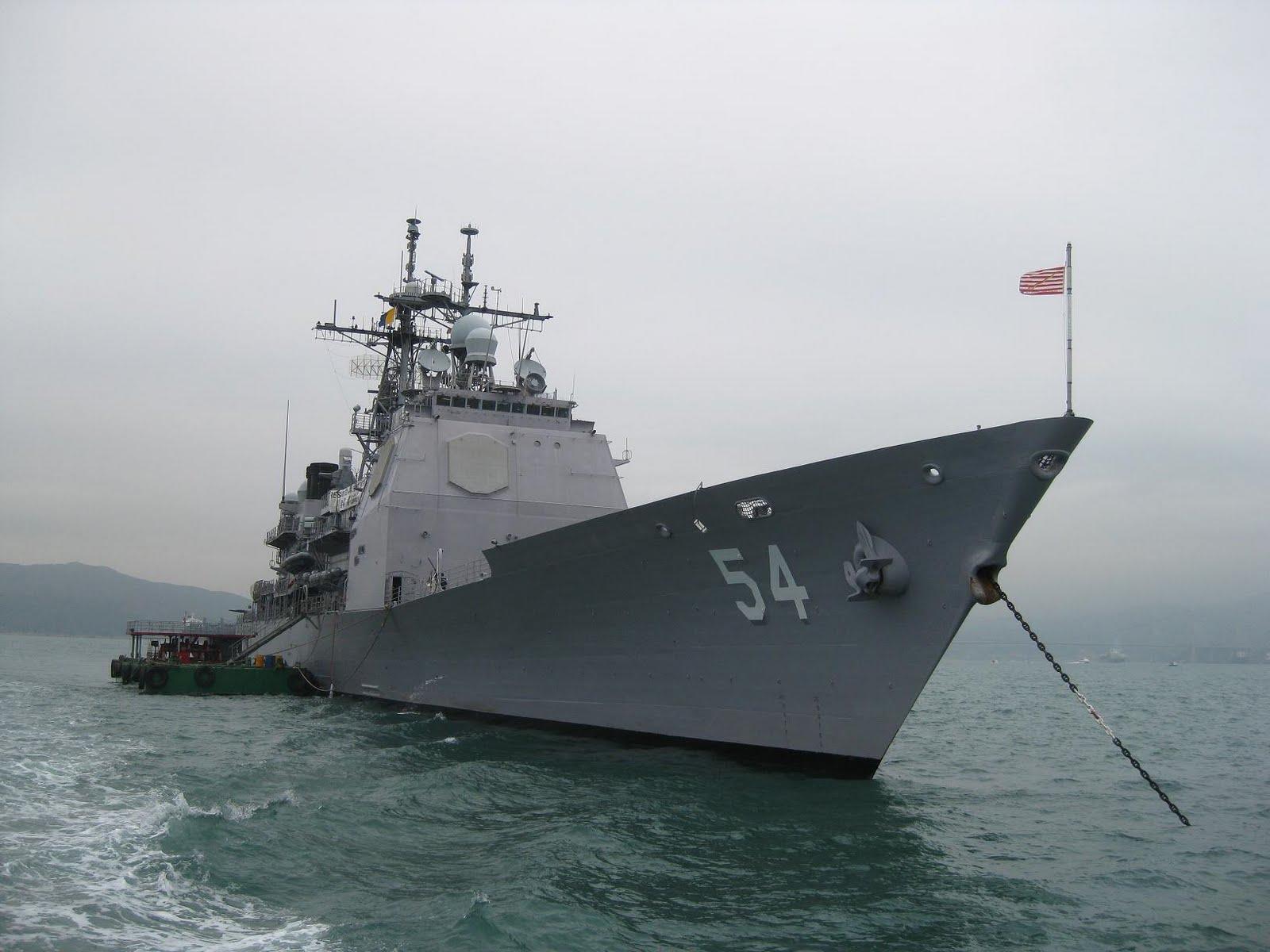 The Navy Christian: USS Antietam Tour: A photo tour