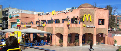 Obtrusive Western influences in an ancient Arabic city? Oh yeah, I'm Lovin' It!