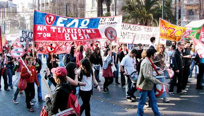 Αντιπολεμικό συλλαλητήριο στην Αθήνα 17 Μάρτη 2007