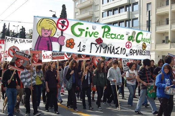 ΑΝΤΙΠΟΛΕΜΙΚΟ ΣΥΛΛΑΛΗΤΗΡΙΟ ΣΤΗΝ ΑΘΗΝΑ 22 ΜΑΡΤΗ 2008