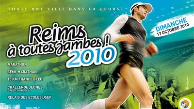 Marathon de Reims 2010