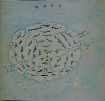"""""""Paldo Yeojido"""" (八道輿地圖) Atlas (mid 1700s)"""