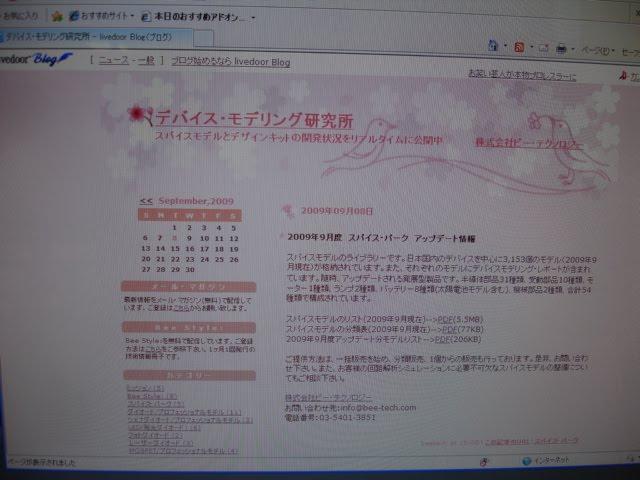 [DSC09996.JPG]