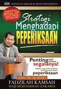 Strategi Menghadapi Peperiksaan - Dr Fadzilah Kamsah