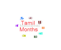 Tamil Months,Tamil,