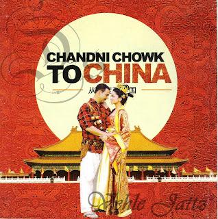 http://2.bp.blogspot.com/_z4IcM1ZklAM/STzeaZlai7I/AAAAAAAAAF8/APeR54kgURg/s320/%5BDoReGaMa%5D+00+-+Chandni+Chowk+To+China+-+%5BBooklet+Front%5D.jpg