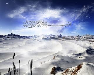 Islamic Wallpaper 1280x1024 خلفيات اسلامية