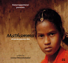 Mathamma / Documentary