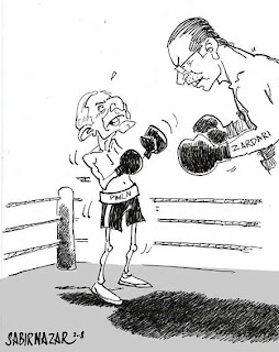 dailytimes cartoon