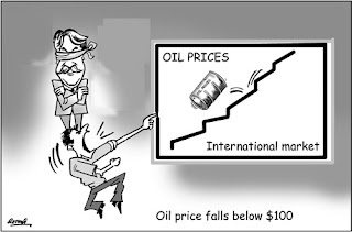 thenews newspaper cartoon pakistan