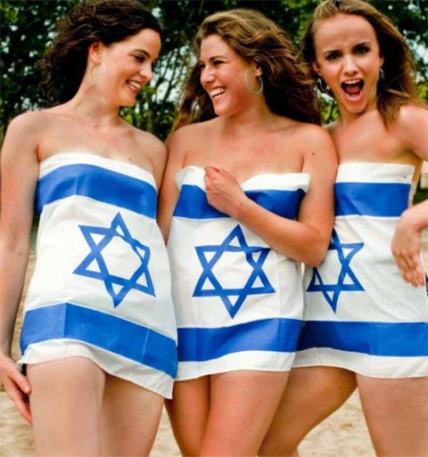 Израиль в секс