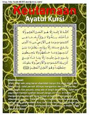 Ayatul Kursi