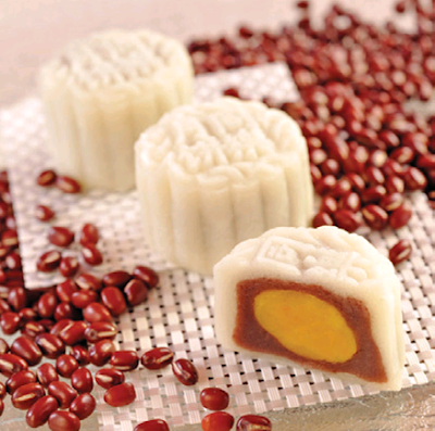 Welcome: Mooncake ~ Snow Skin Red Beans w Custard